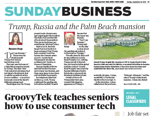 groovytek palm beach post Polin PR